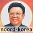 Icoon Noord-Korea