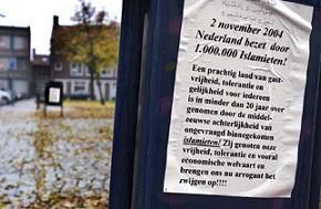 Posters op het Emmaplein