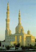 Moskee in Arabië