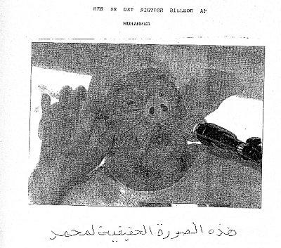 'Mohammed' met varkenssnuit