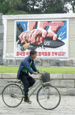Anti-Amerika propaganda in Noord-Korea