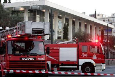 Brandweer voor de Amerikaanse ambassade in Athene
