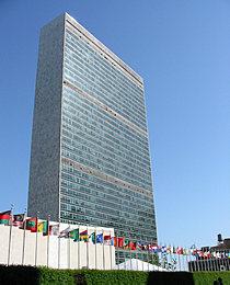 Het hoofdkwartier van de Verenigde Naties