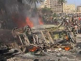 Bom Bagdad